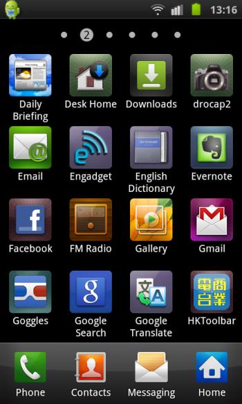New App - Downloads