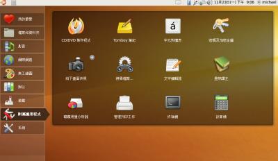 Ubuntu Remix 9.10