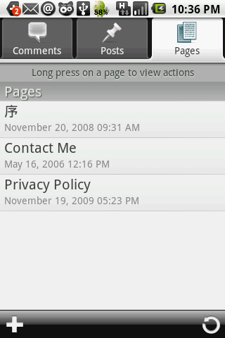 Wordpress for Android- Pages Menu