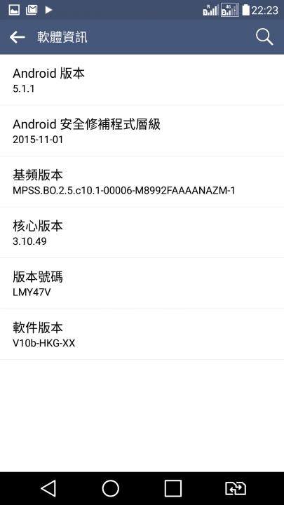 Connect LG V10 to Android studio for debug