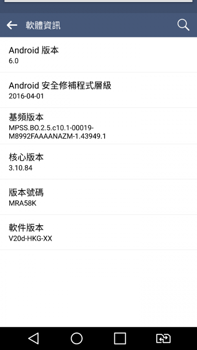LG v10 with Andorid 6.0