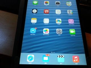 ios7 iPad