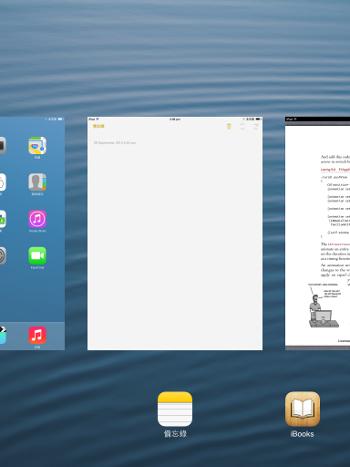 iOS 7 new multi tasking UI