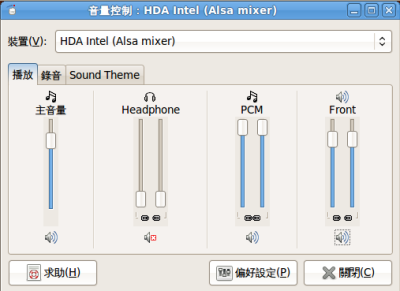 Ubuntu Mixer
