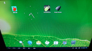 My Android TV